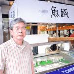 『小田原魚國(うおくに)』 絶頂期から売上は半減。それでも105年事業継続できる秘訣とは