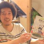 「カフェ経営に必要な5つのステップ」を日本橋にあるカフェで学んできた