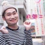 【月間ニアセ(10月)】人気のあった記事ベスト10