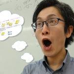 ラッピングのやり方とは|株式会社シモジマ入社7年目の新家がラッピング体験!