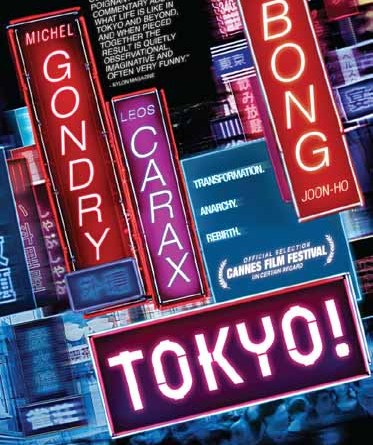 Tokyo film review
