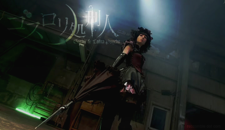 Film Review: Psycho Gothic Lolita (2010)