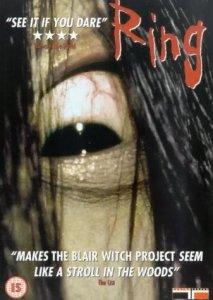 Ringu 1998 poster