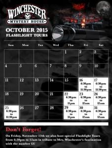 winchester-flashlightcalendar2015