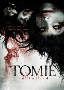 Tomie Unlimited poster