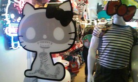 Haunted Little Tokyo 2017 X-Ray Hello Kitty