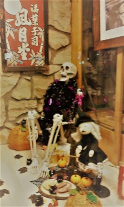 Haunted Little Tokyo 2017 skeleton