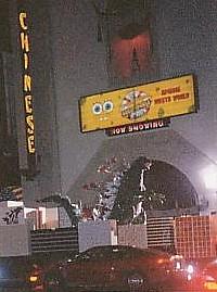 Godzilla Day Float