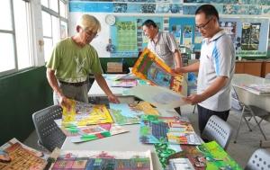 第三屆 愛明兒童美術獎 『獲獎名單』 – 屏南社區大學