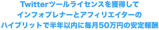 スクリーンショット 2016-02-06 16.21.44