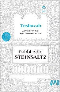 coverteshuvah