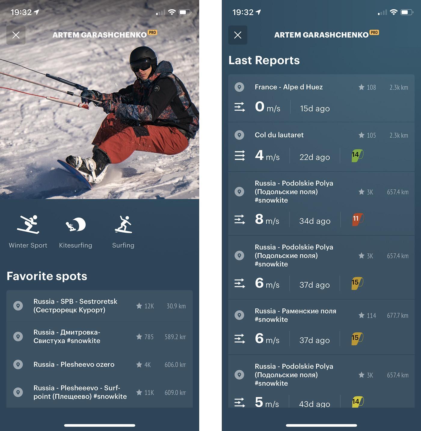 new feature public profiles