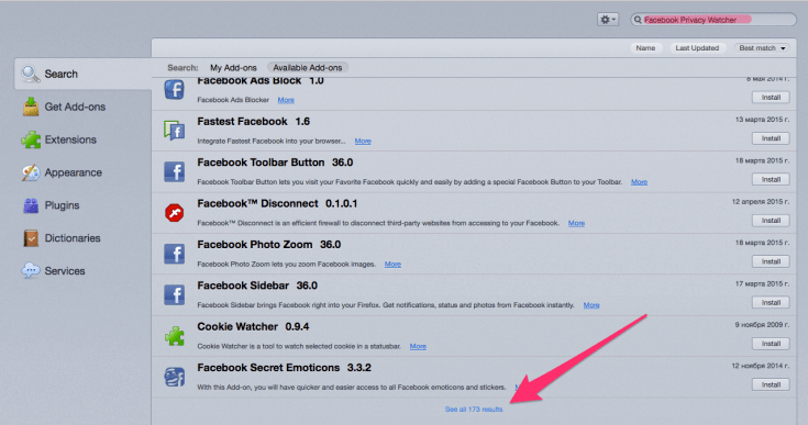 How to Manage Facebook Privacy Settings Efficiently Using Firefox Add-on (6)