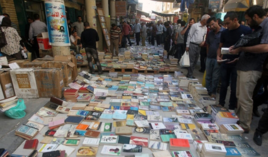 New Age Islam Over 100000 Manuscripts Books Burnt By