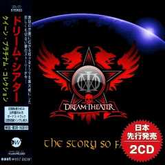 Dream Theater – The Story So Far (2018) Mp3