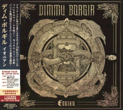 Dimmu Borgir – Eonian (2018) Mp3