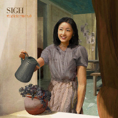 Sigh – Heir To Despair (2018) Mp3