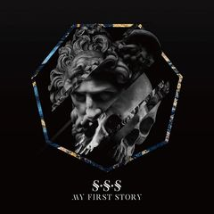 My First Story – S・s・s (2018) Mp3