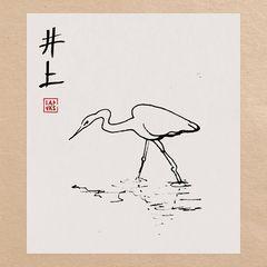 Lanks – Inoue (2018) Mp3