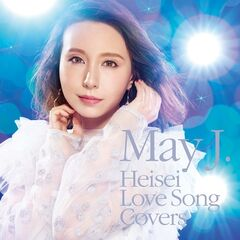 May J. – Heisei Love Song Covers (2019) Mp3