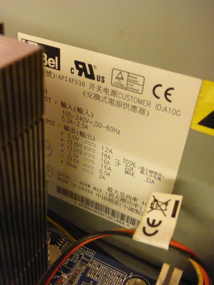 Taito Type X² - PSU
