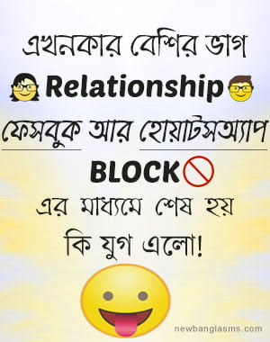 Funny Bangla Jokes In English Font : funny, bangla, jokes, english, Bengali, Funny, Quotes, English, Manny, Quote