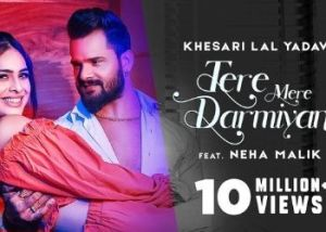 Read more about the article tere mere darmiyan lyrics by kesari lal