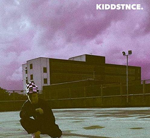 Kid Distance