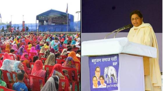 bsp president mayavati in bhopal