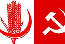 cpi logo communist party of india