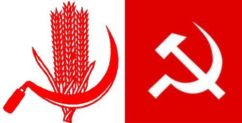 cpi logo communist party of india