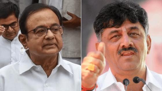 congress leader p chidambaram and dk shivkumar