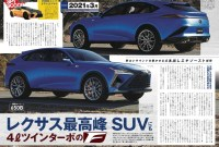 2023 Lexus GS F Images