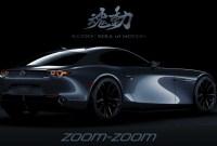 2023 Mazda RX7 Powertrain