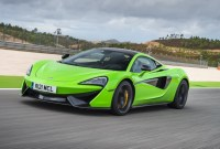2023 McLaren 570S Coupe Redesign