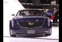 2023 Cadillac Eldorado Redesign