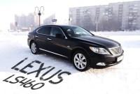 2023 Lexus Ls 460 Powertrain