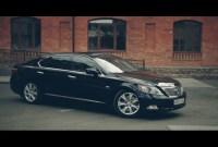 2023 Lexus Ls 460 Release date