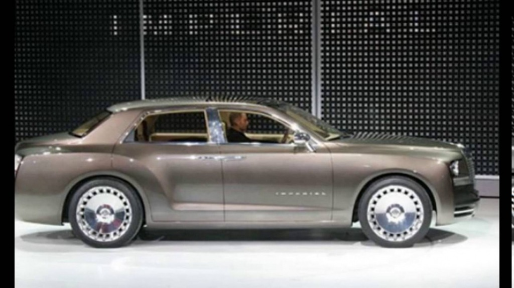 2023 Chrysler Imperial Pictures