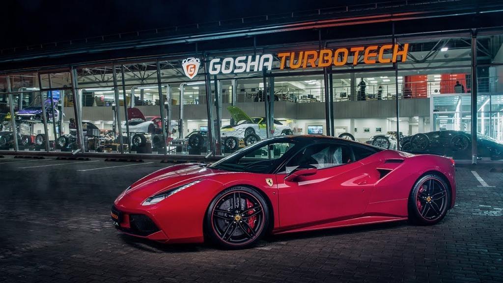 2023 Ferrari 488 GTB Drivetrain