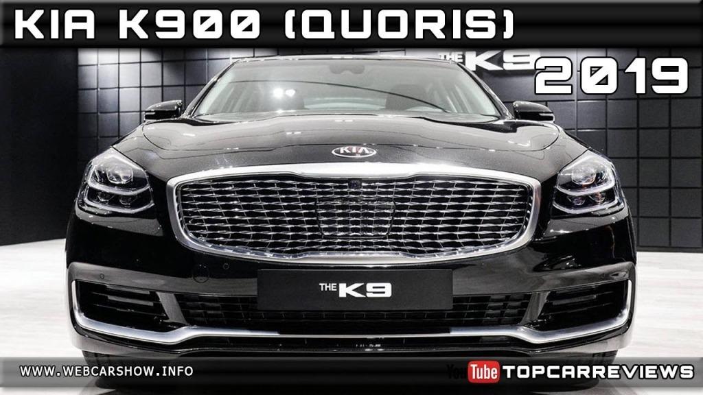 2023 Kia Quoris Price