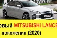 2023 Mitsubishi EVO XI Wallpaper