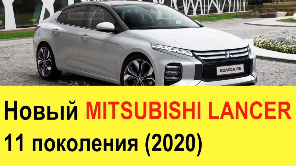 2023 Mitsubishi Lancer EVO XI Engine