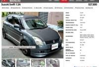 2023 Suzuki Swift Price
