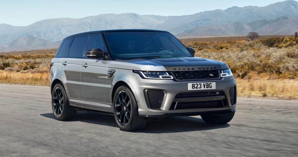 2023 Range Rover Velar Images