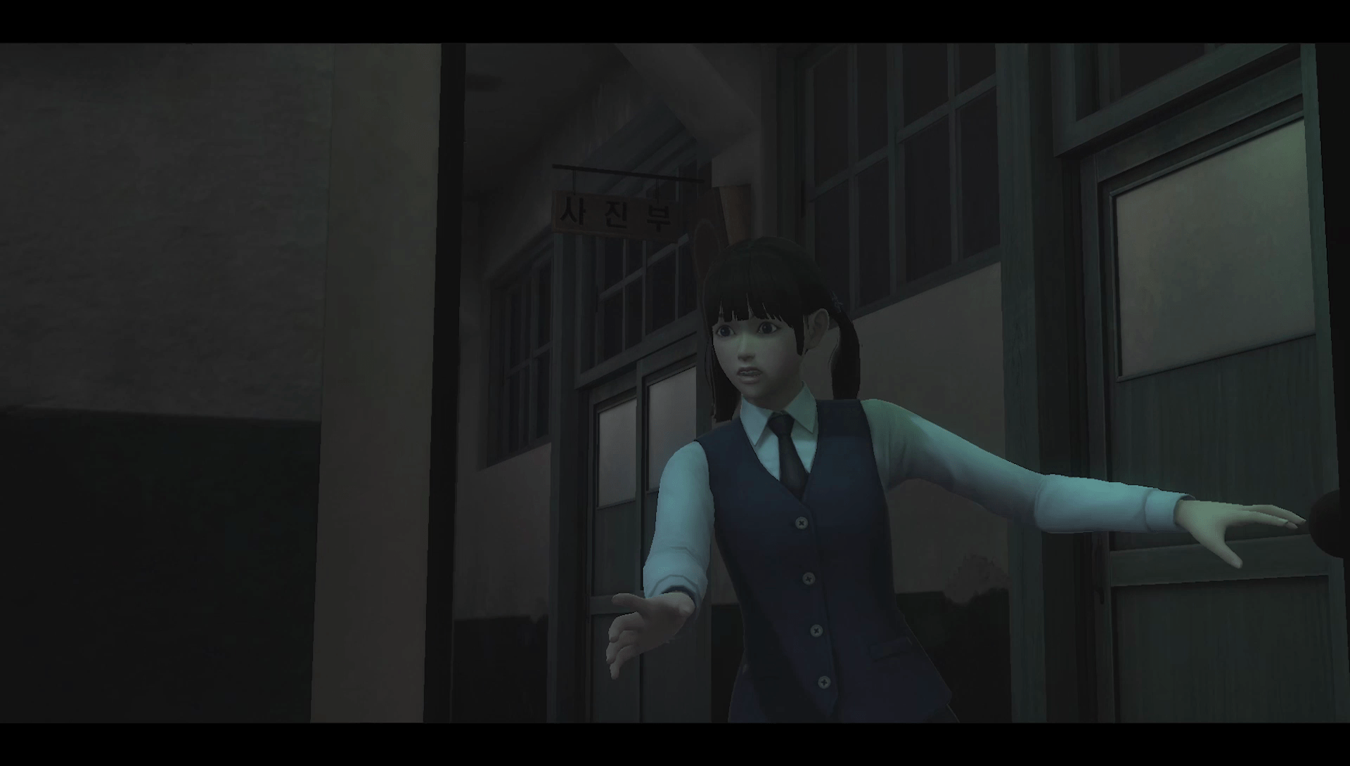 New trailer for Korean horror classic White Day: A Labyrinth Named School