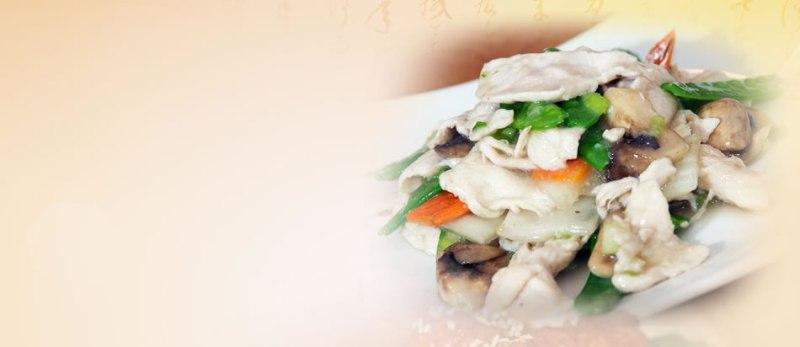 Chinese Food Lakewood Co