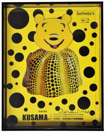 Nelson Leirner, Sotheby's Series (Yayoi Kusama catalog cover), 2012, 30 x 20 x 10CM, belt buckle over catalog