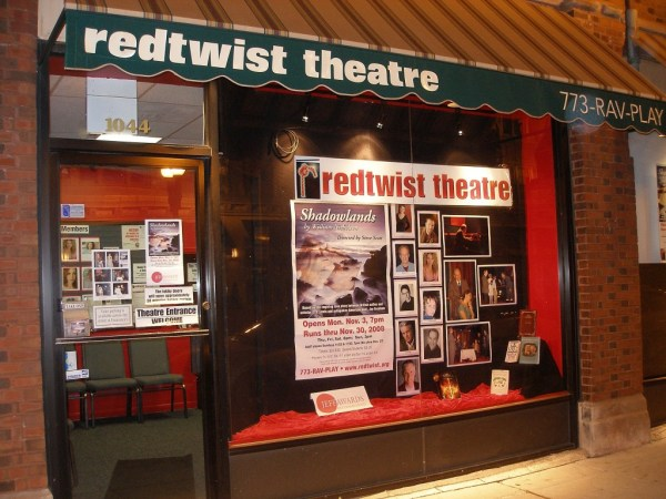 Redtwist Theatre's storefront location