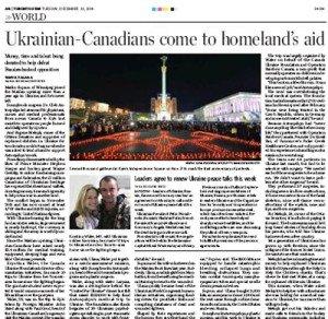 Toronto Star Dec 23, 2014